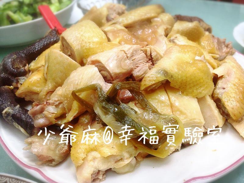 家傳白斬雞(超嫩,有雞凍版)