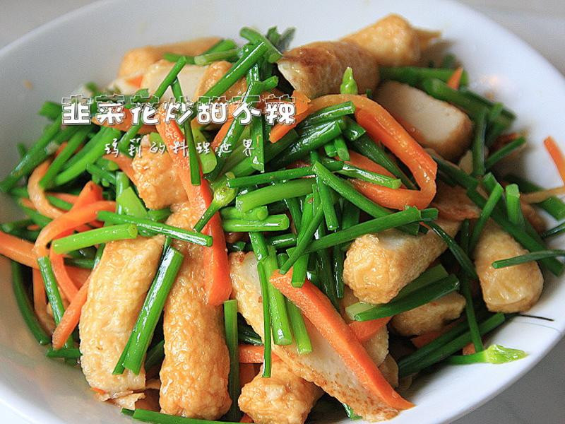 瑪莉廚房:韭菜花炒甜不辣