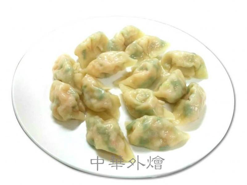 蝦仁水餃【中餐乙級料理】
