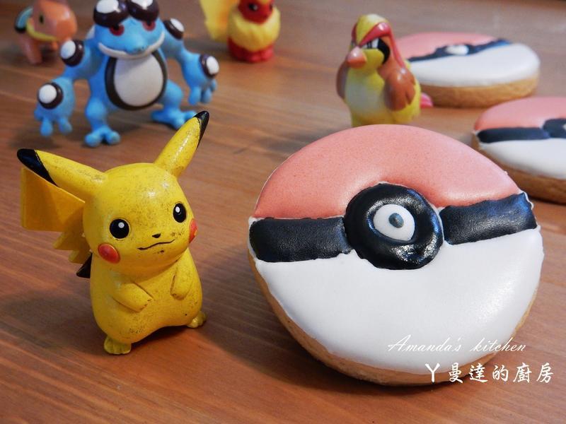 糖霜餅乾~神奇寶貝球(試做)
