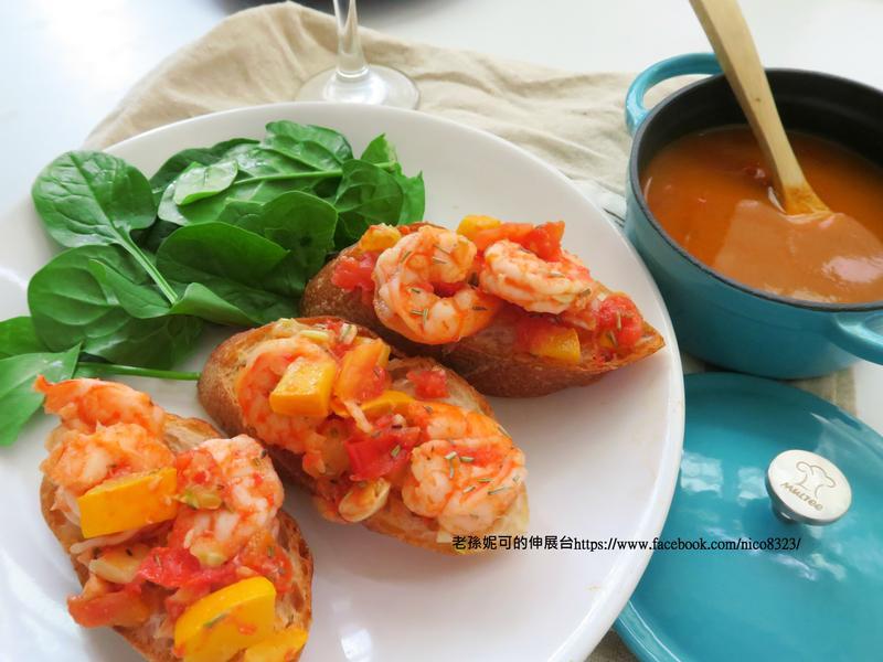 蒜味鮮蝦佐法國麵包+蔬菜濃湯