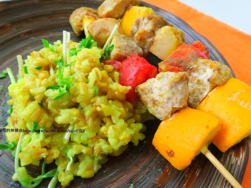 香料蔬菜串燒+薑黃糙米飯