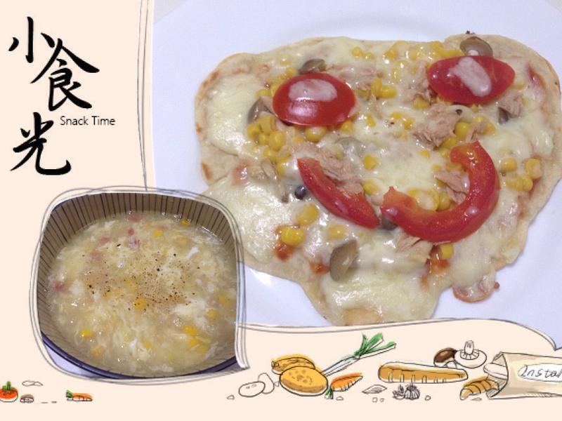 野菇鮪魚玉米番茄披薩