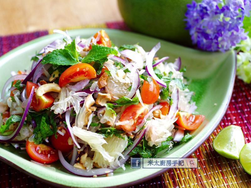 泰式柚子沙拉