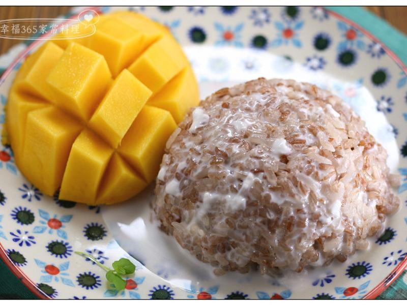 芒果紅糯米飯