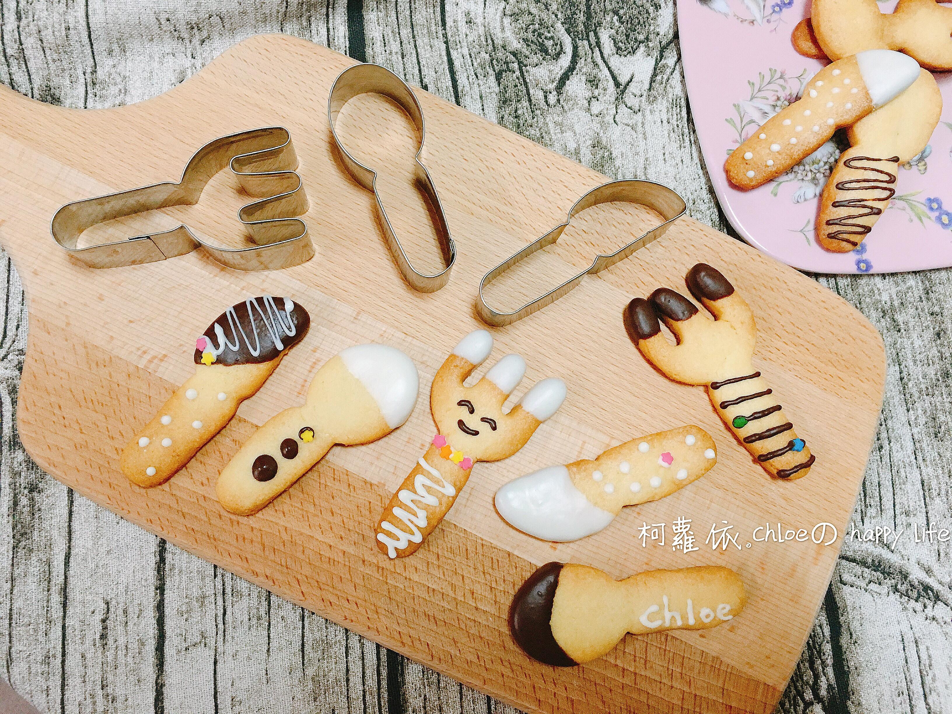 可愛餐具造型餅乾