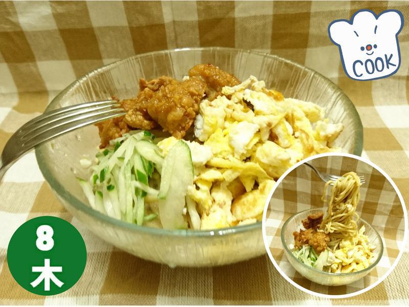 和風燒雞涼麵◇DIY手作料理◇