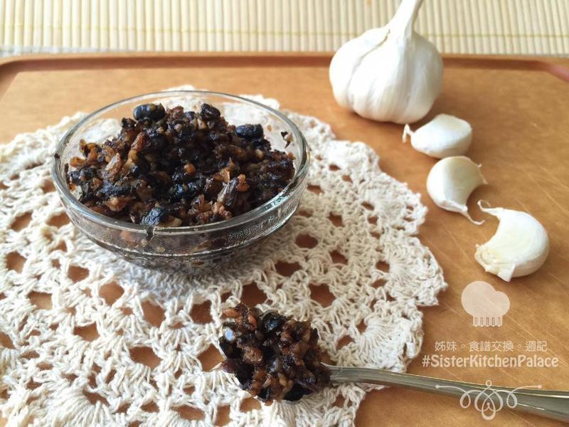 自家製蒜蓉豆豉醬