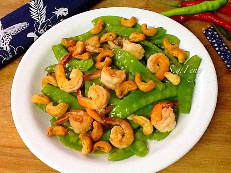 腰果蝦仁荷蘭豆
