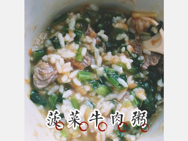 寶寶副食品-菠菜牛肉粥