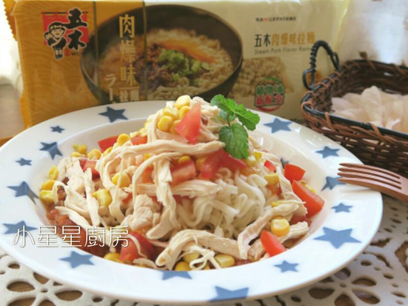 茄汁雞絲肉燥味拉麵-五木拉麵