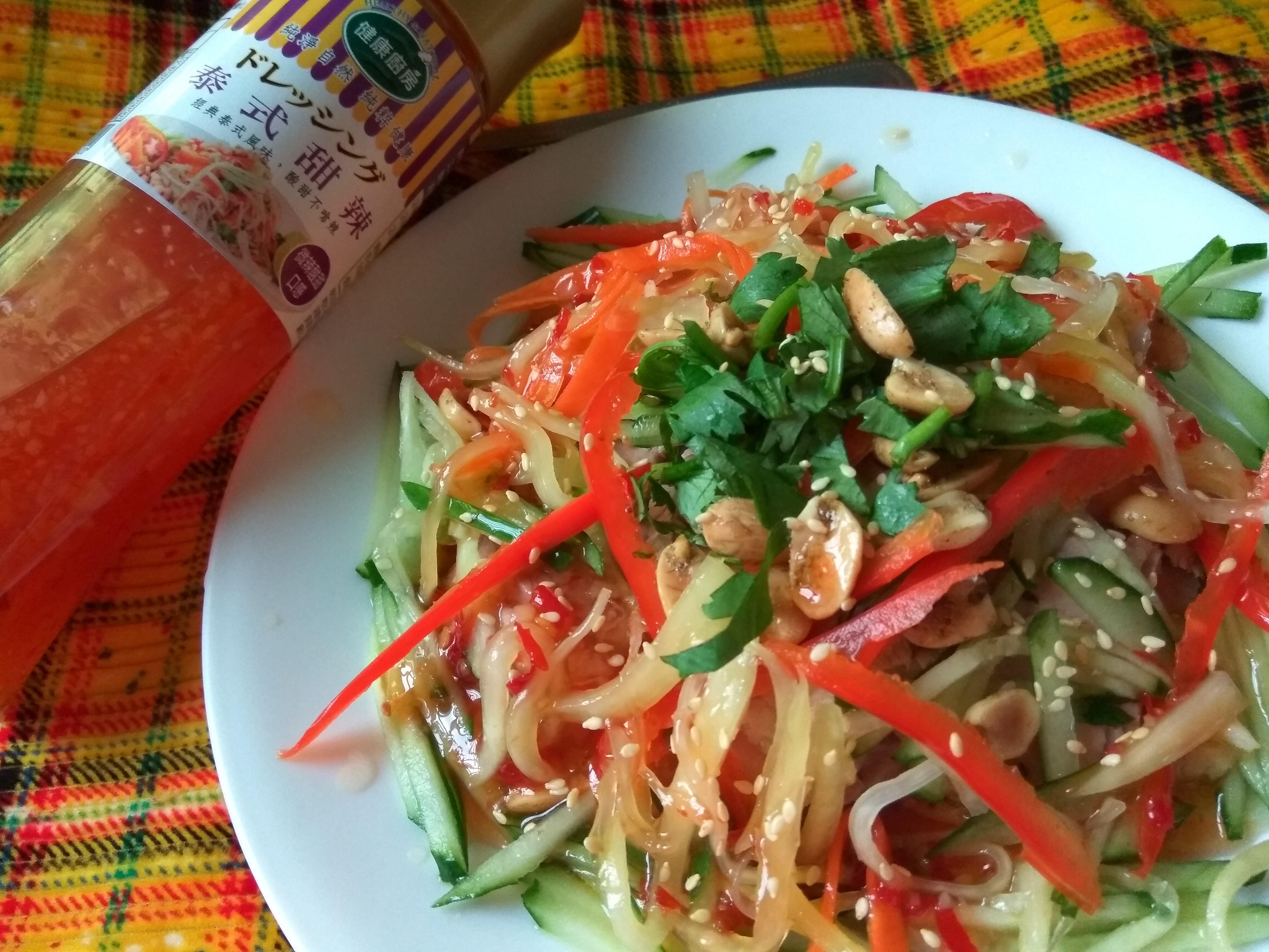 15分鐘超簡單泰式肉片沙拉─健康廚房