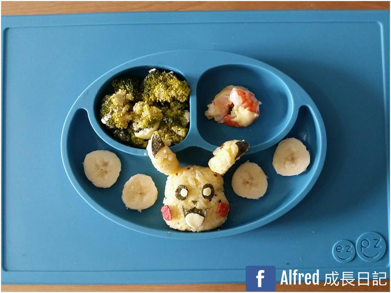 【寶寶食譜】 皮卡丘造型飯糰-含步驟做法