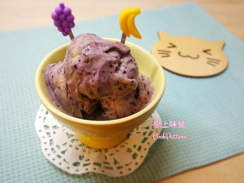 自家製--【藍莓雪糕】