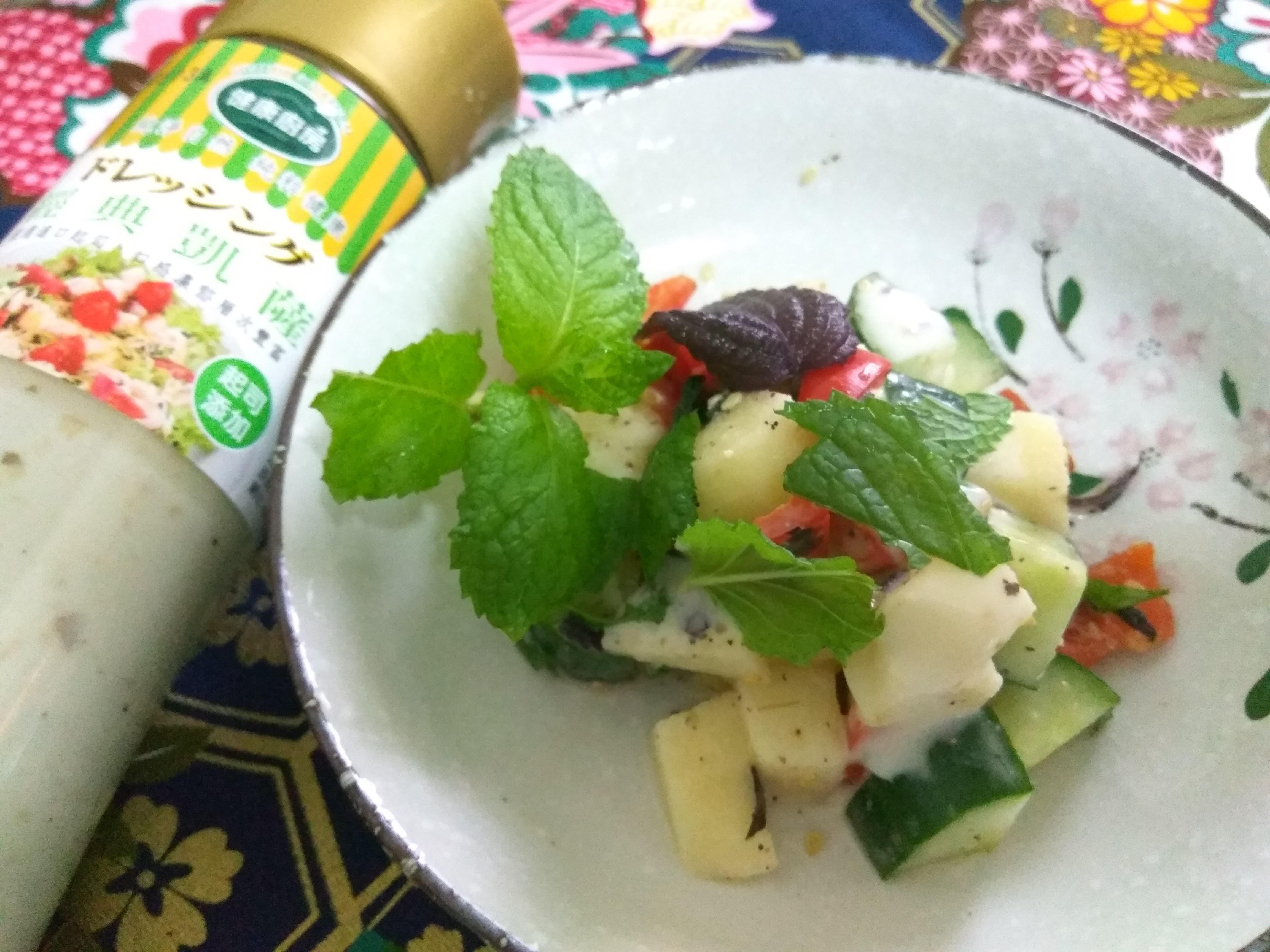 凱撒香草蔬果沙拉【健康廚房】