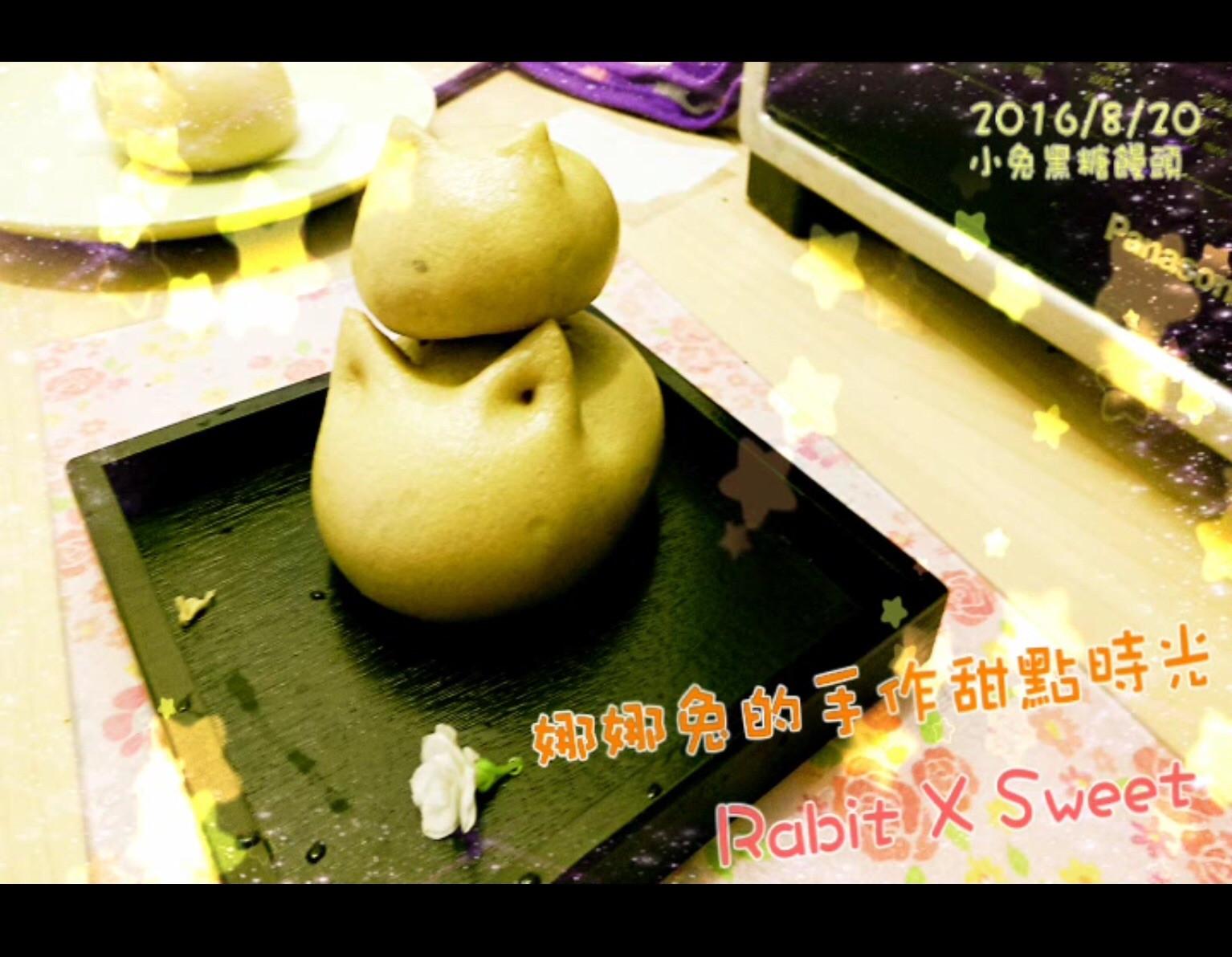 萌萌兔黑糖軟饅頭(電鍋即可超簡單)