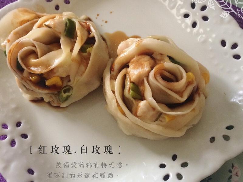 迷迭香雞蓉玉米玫瑰煎餃🌹