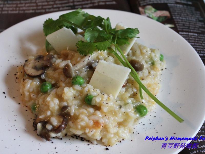 青豆野菇燉飯