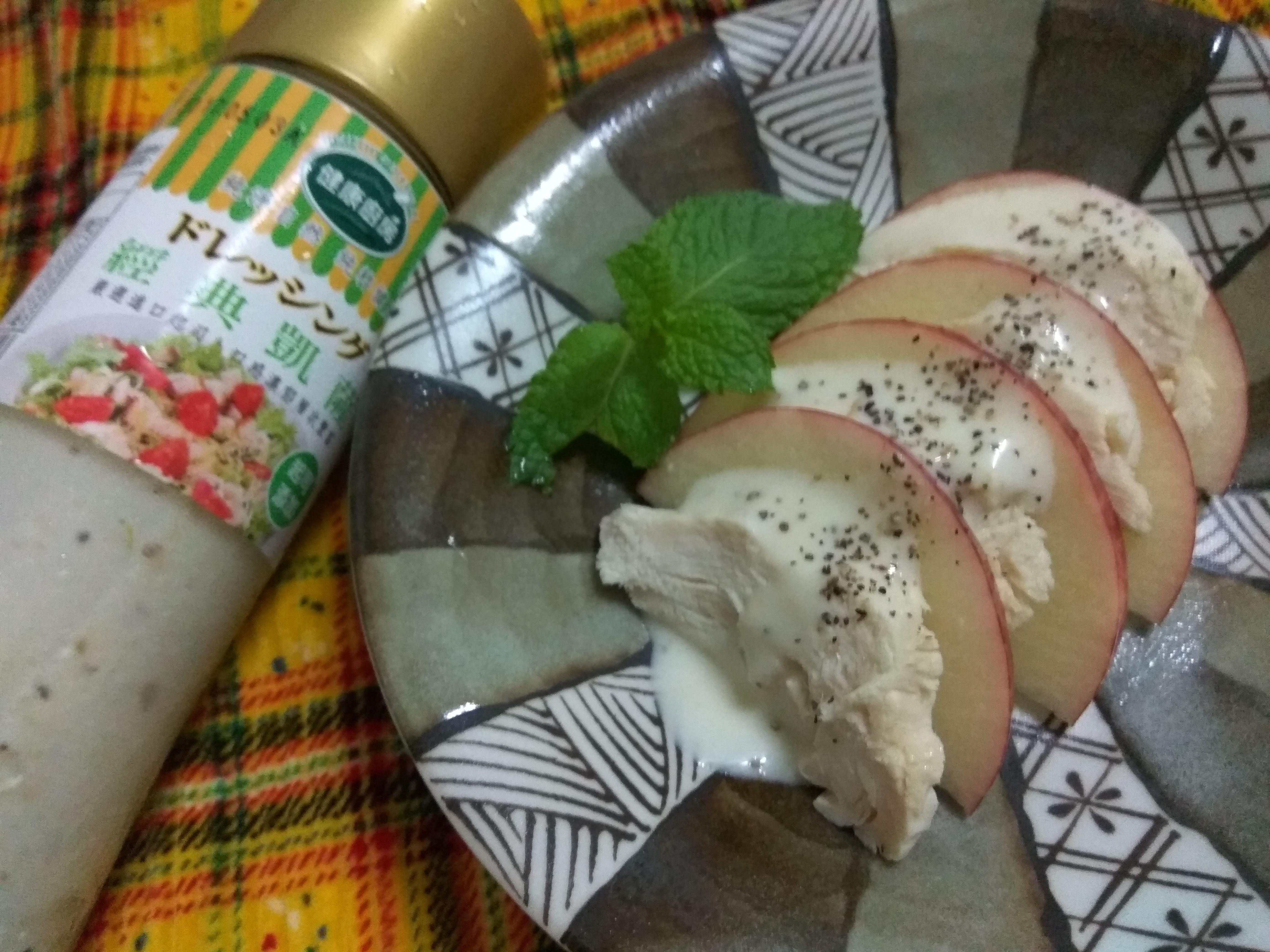 十分鐘上菜─低卡蘋果雞肉沙拉【健康廚房】