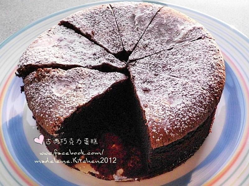 ♥ 古典巧克力蛋糕 ♥