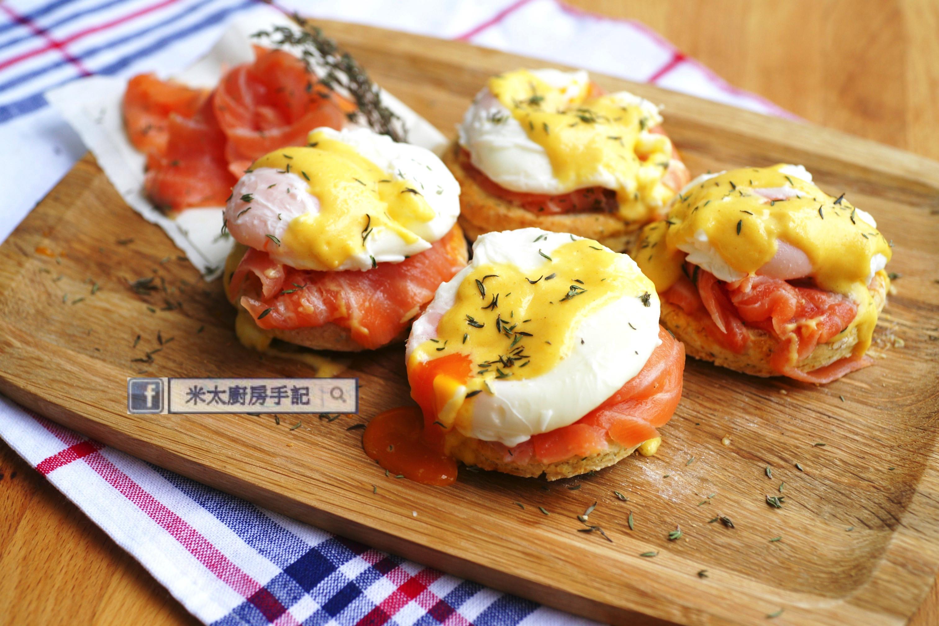 香草鮭魚班尼迪克蛋