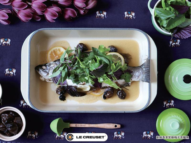 新鮮香草紫蘇梅子蒸鱸魚
