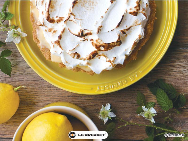 檸檬奶酪蛋白霜
