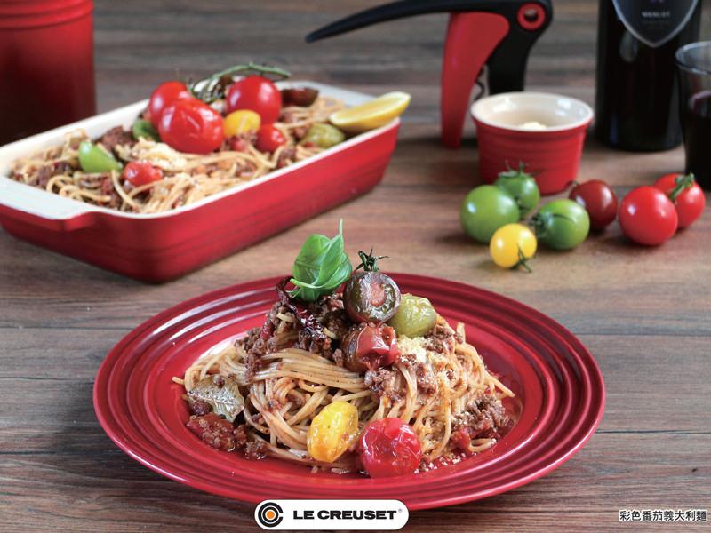 彩色番茄紅酒碎牛肉義大利麵