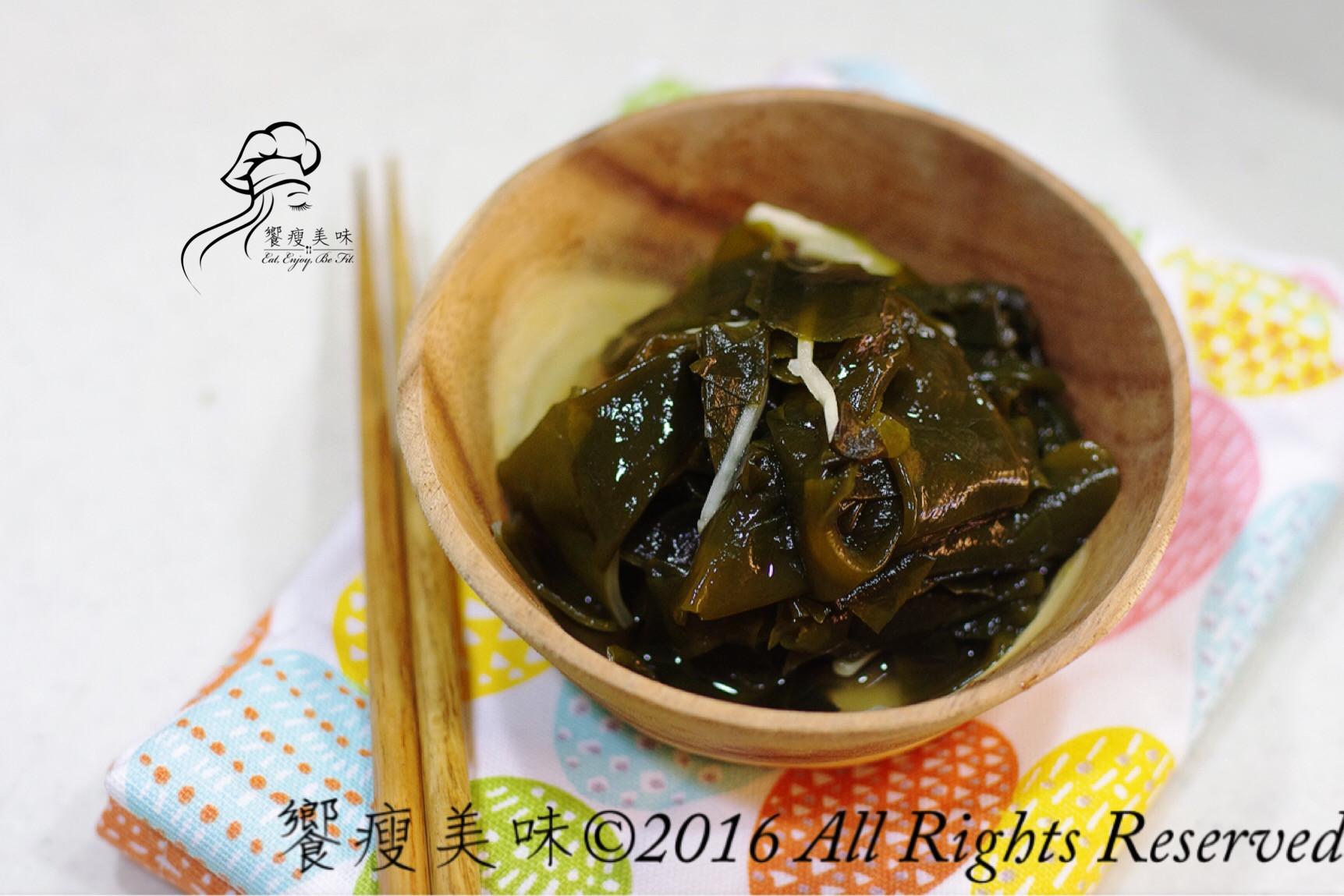 饗瘦美味-涼拌韓式海帶芽
