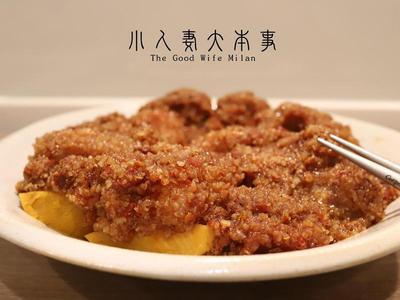 粉蒸排骨-零廚藝.電鍋料理