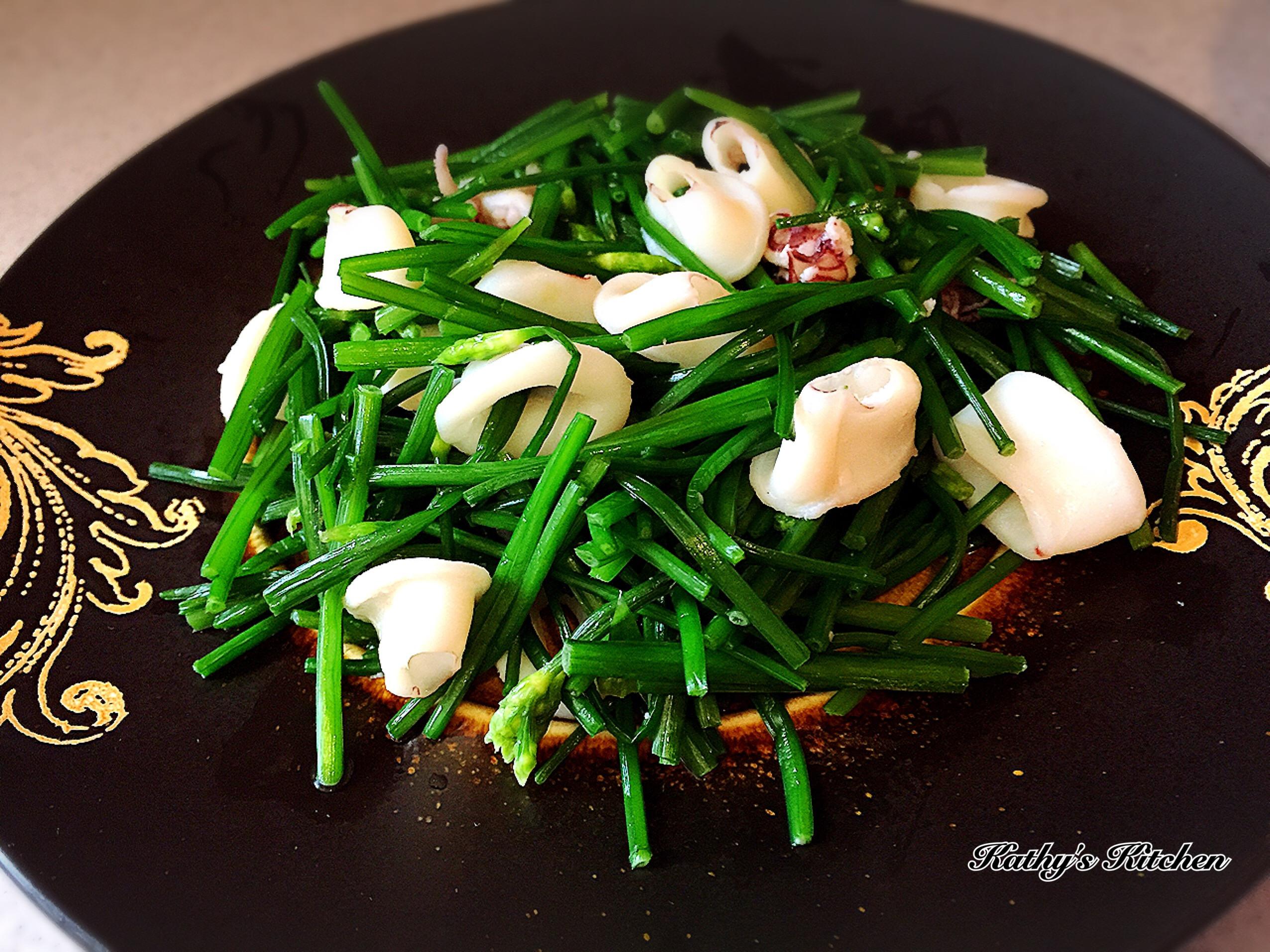 家常菜:韭菜花炒花枝🎶
