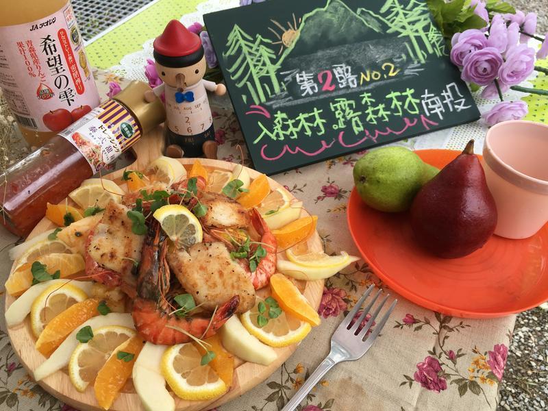 露營♥料理-泰式海鮮涼拌【健康廚房】