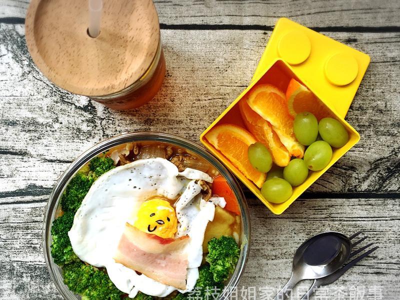 不想起床的蛋黃哥咖哩飯便當