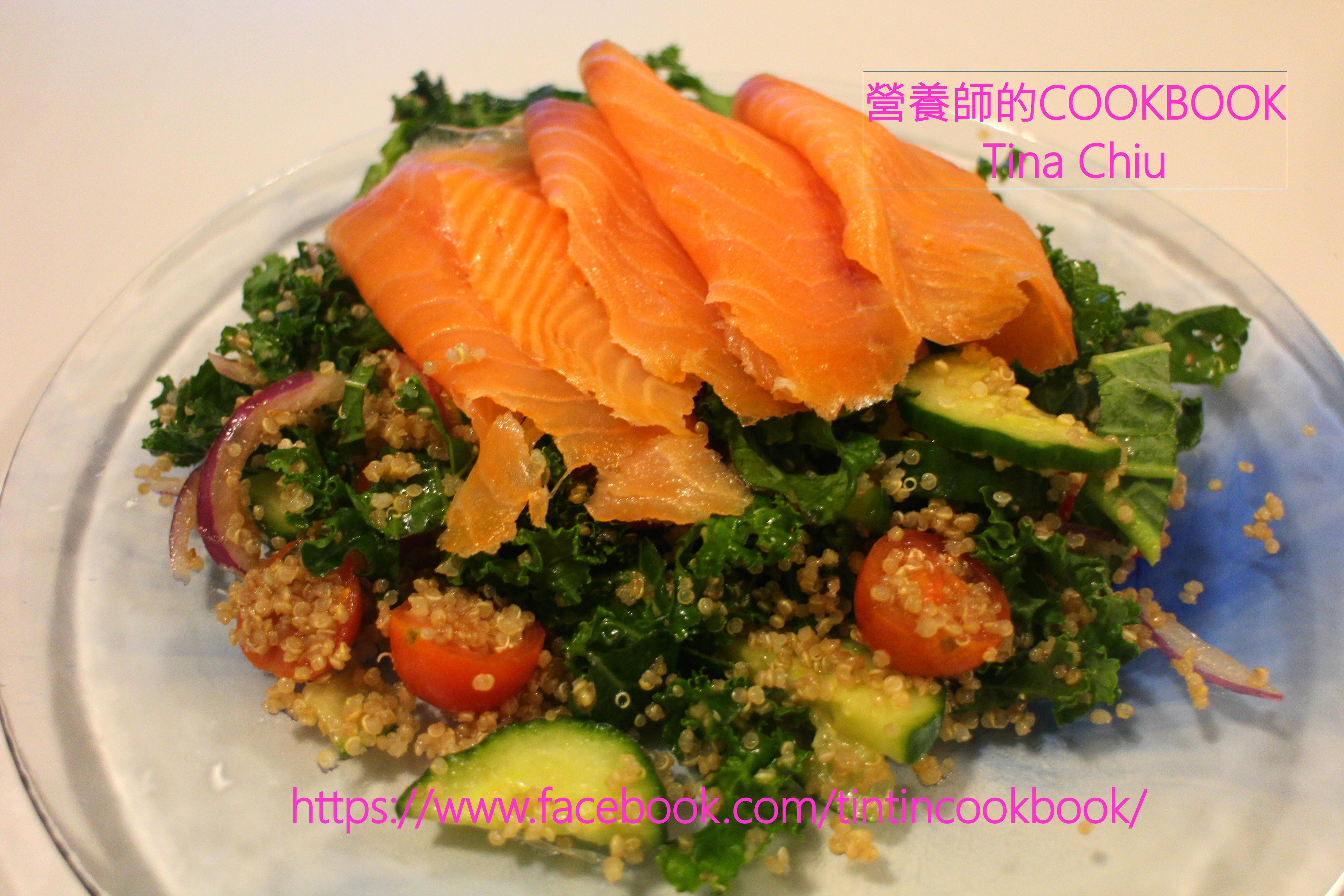 營養師的COOKBOOK:地中海藜麥沙拉