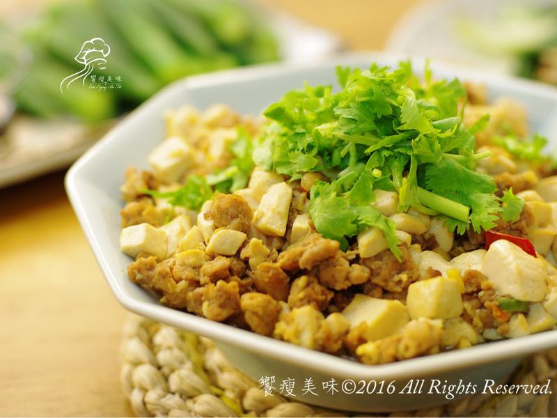 饗瘦美味-少油版麻婆豆腐
