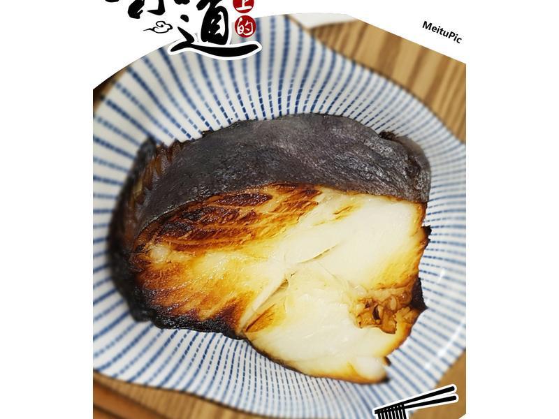 鹽麴烤鱈魚