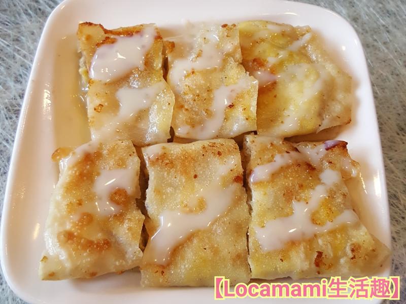 水餃皮香蕉煎餅