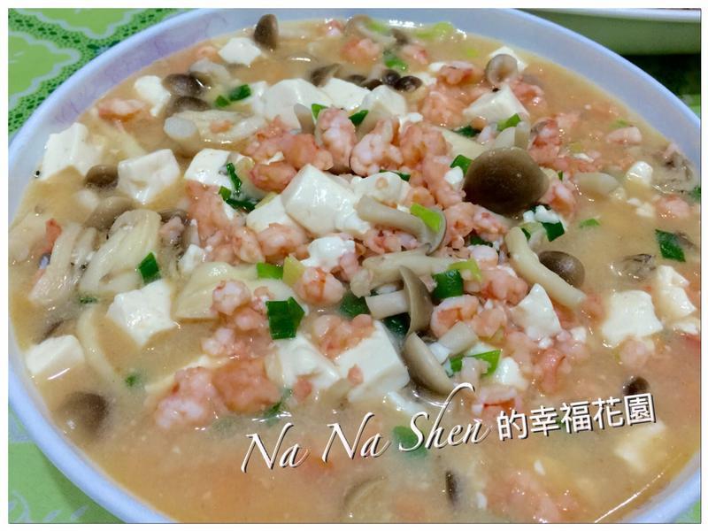 蝦丁嫩豆腐