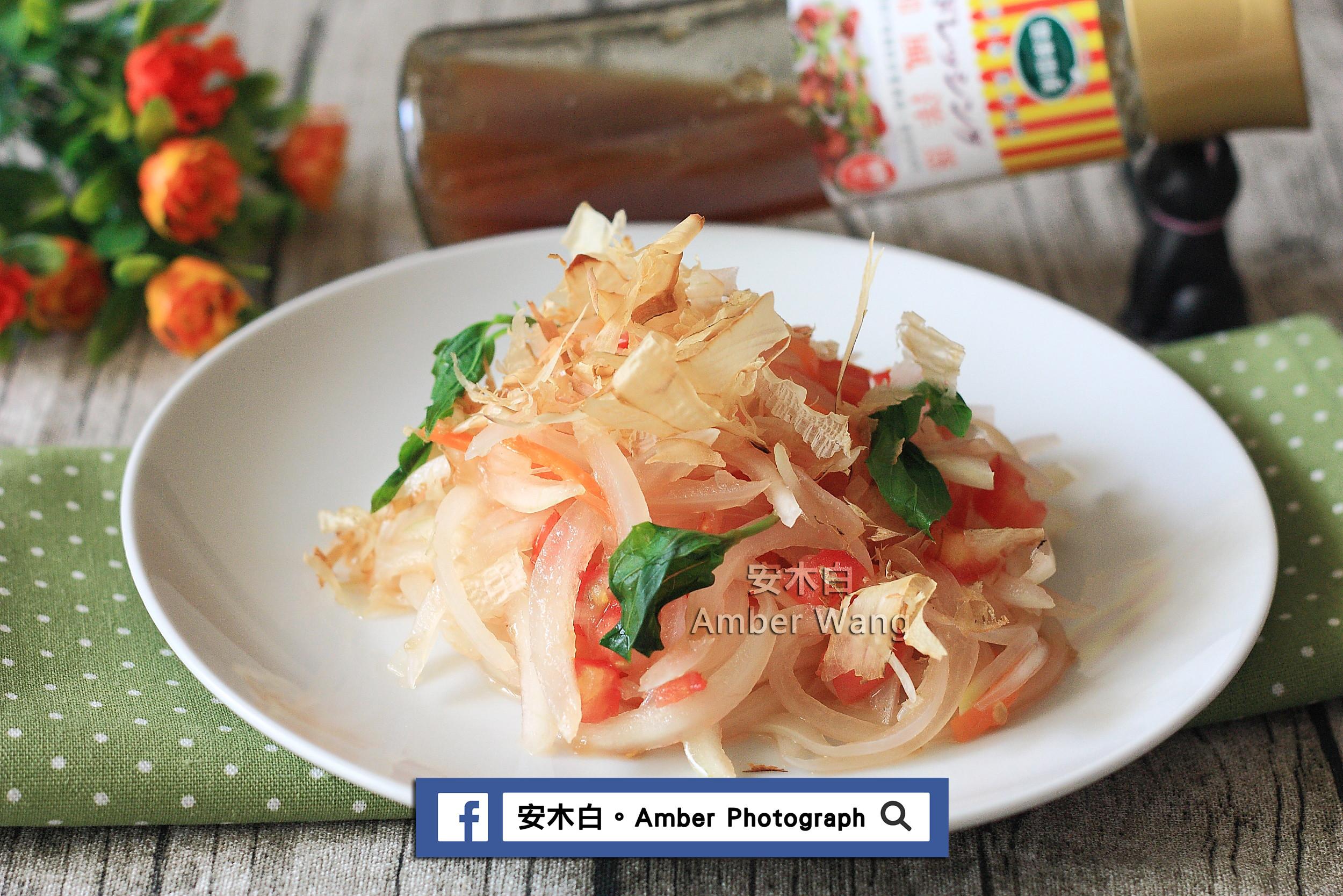 涼拌洋蔥【健康廚房】