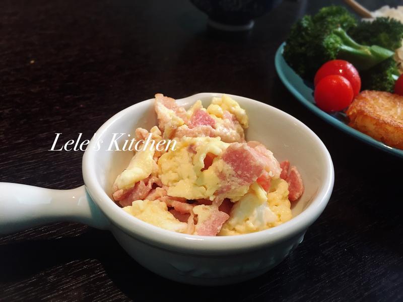 培根鮮奶炒蛋