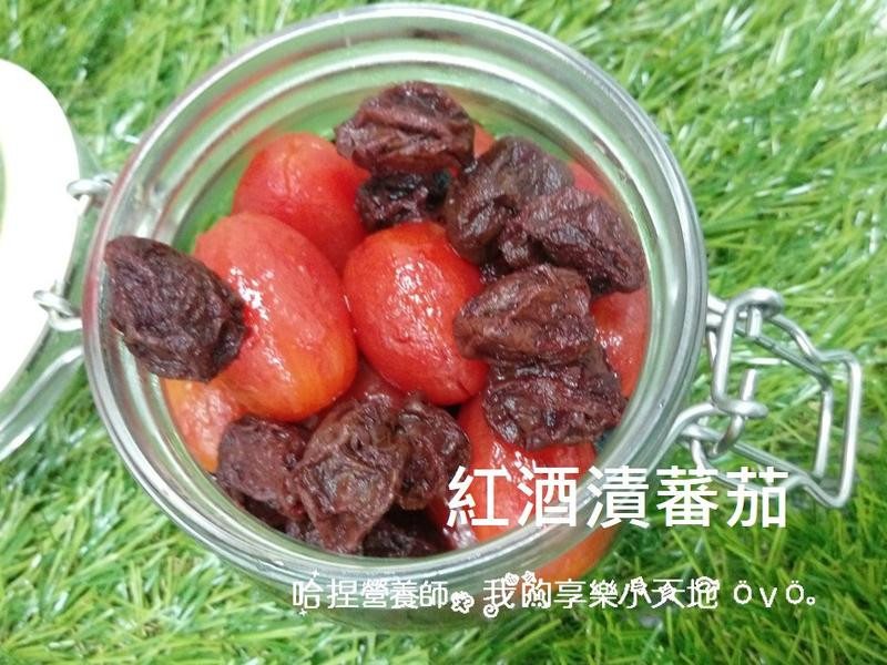 紅酒漬蕃茄 新手也能作出餐廳開胃小菜!