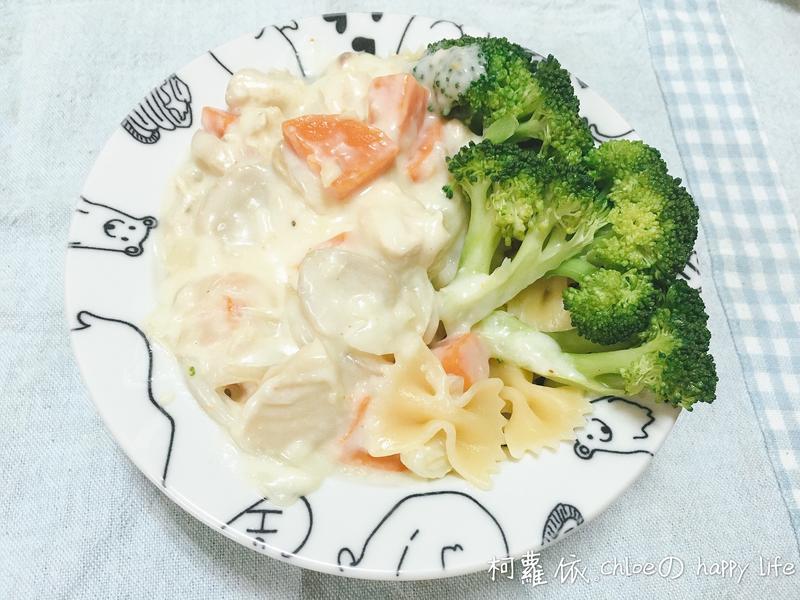 白醬燉菜蝴蝶麵