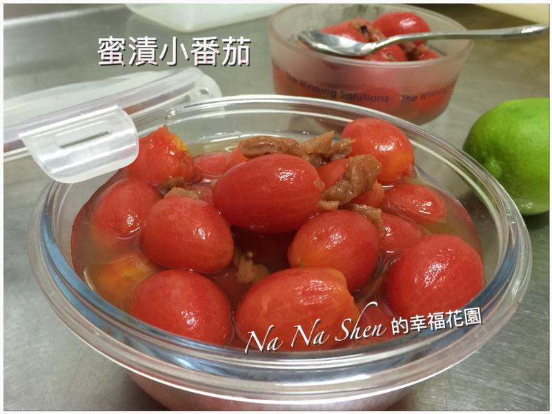 蜜漬小番茄