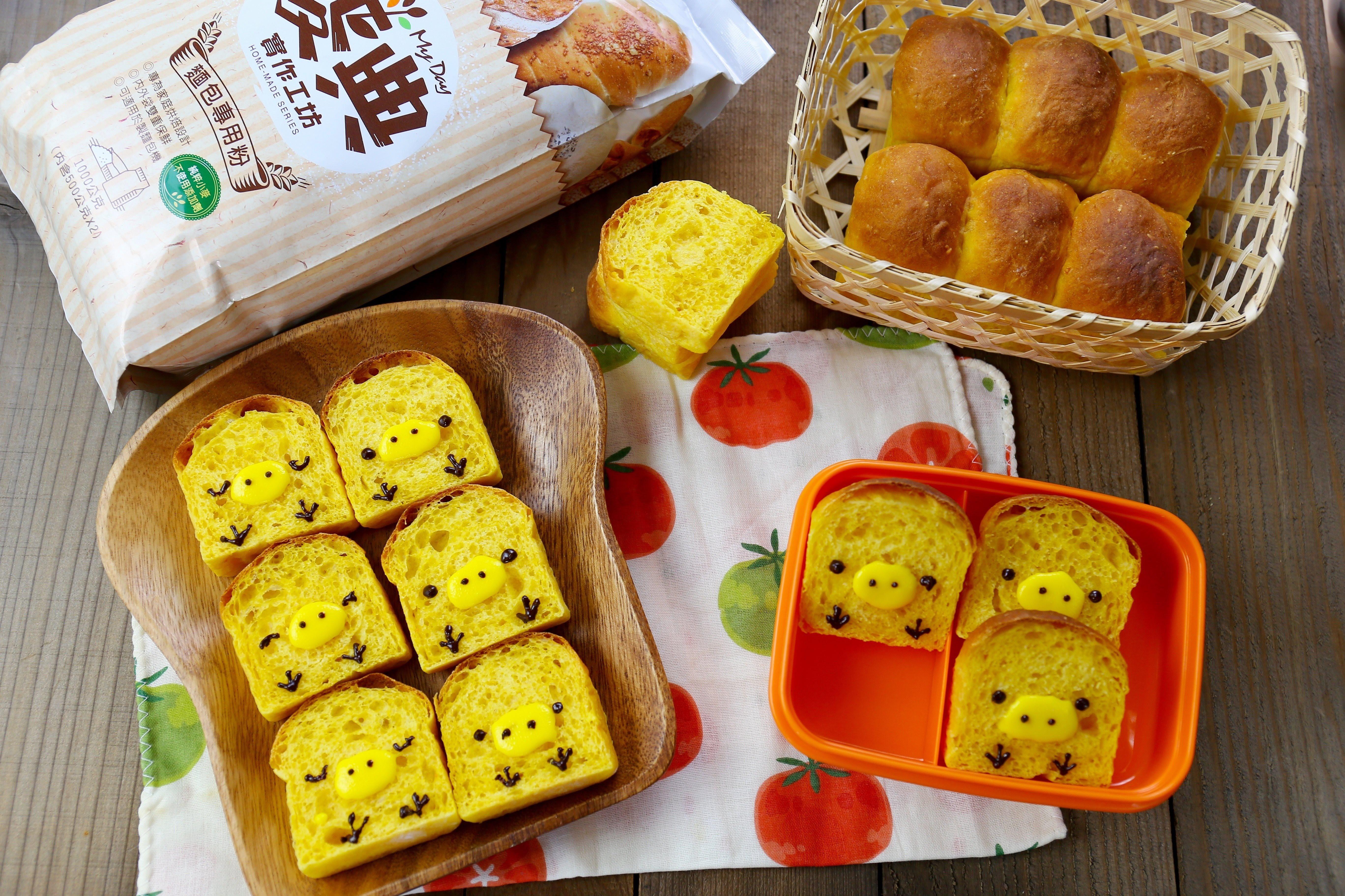 小雞造型南瓜小吐司【麥典麵包專用粉】