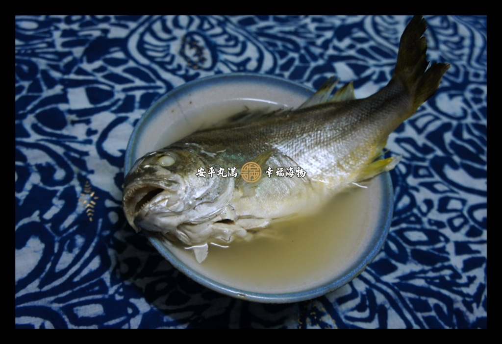 【幸福海物】花身仔薑絲清湯