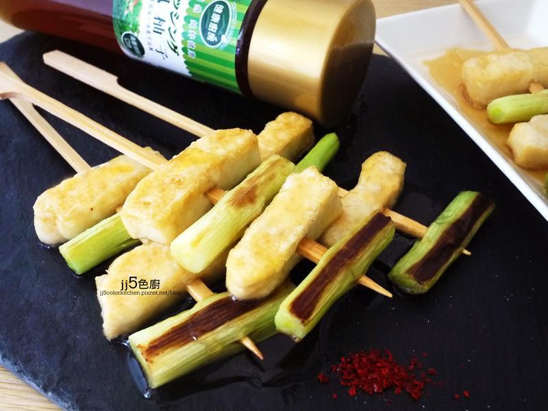 和風蒜苗豆干串燒【健康廚房】