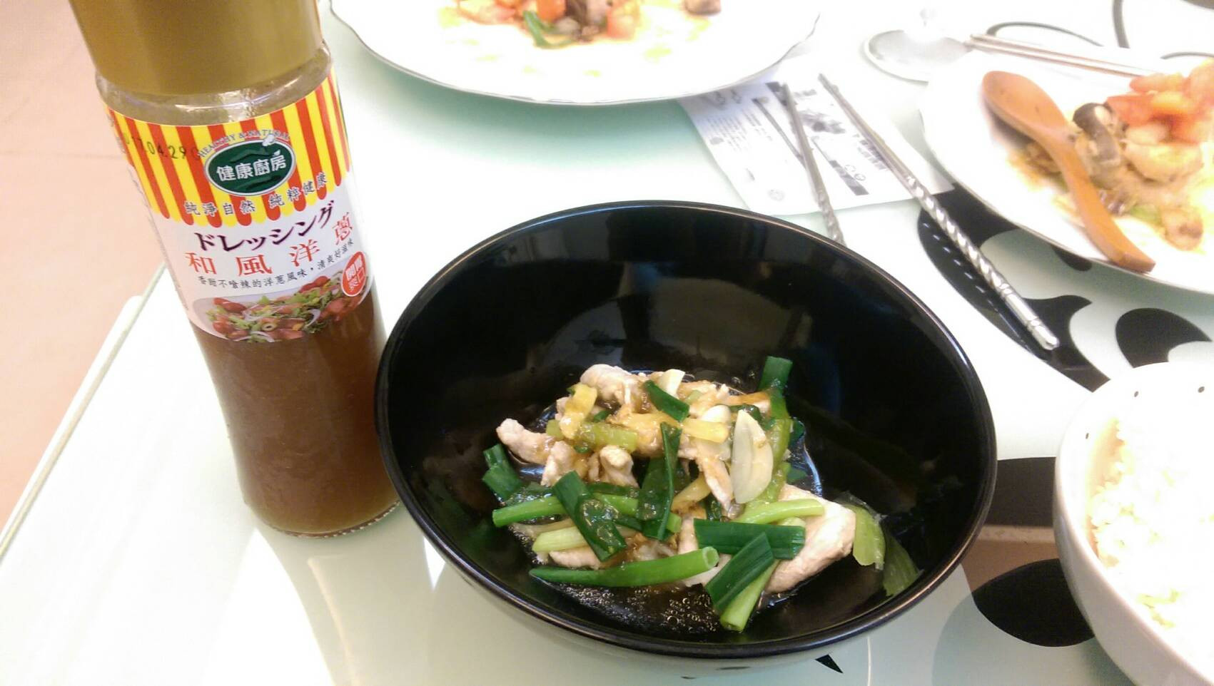 涼拌柚子豚-健康廚房