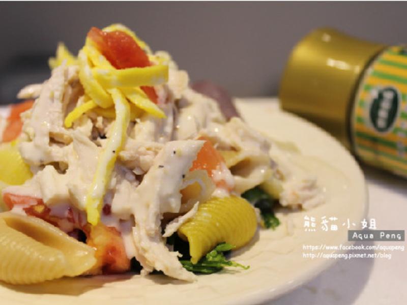 義式凱薩雞肉貝殼麵【健康廚房】