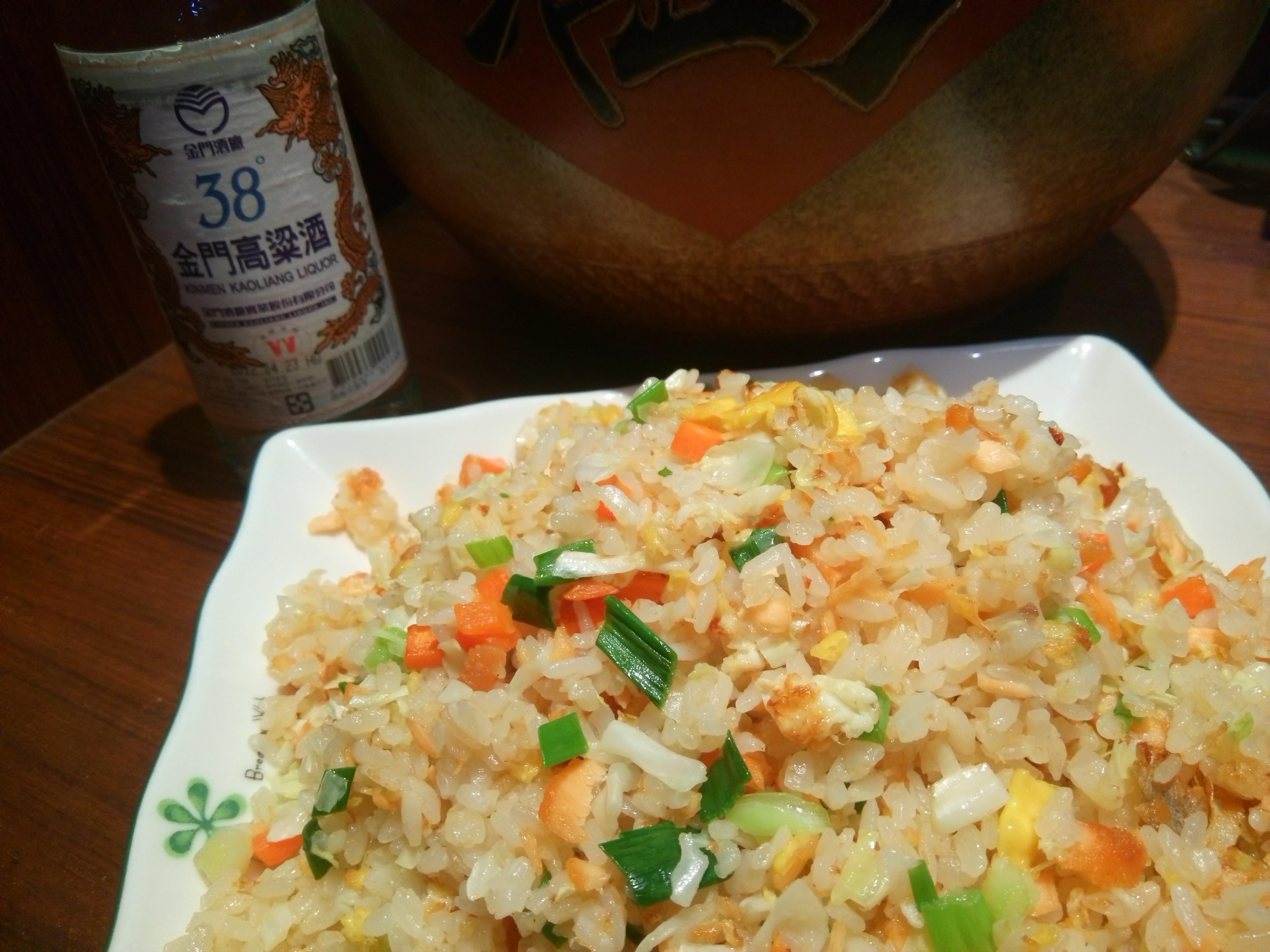 高粱鮭魚炒飯【38度金門高粱酒】