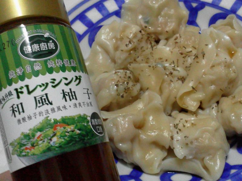水餃佐香料和風柚子醬【健康廚房】
